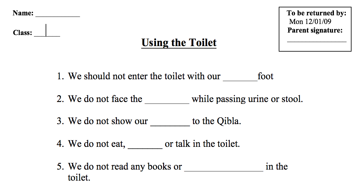 Using Manners of the Toilet Worksheet Safar Resources Beta – Manners Worksheet
