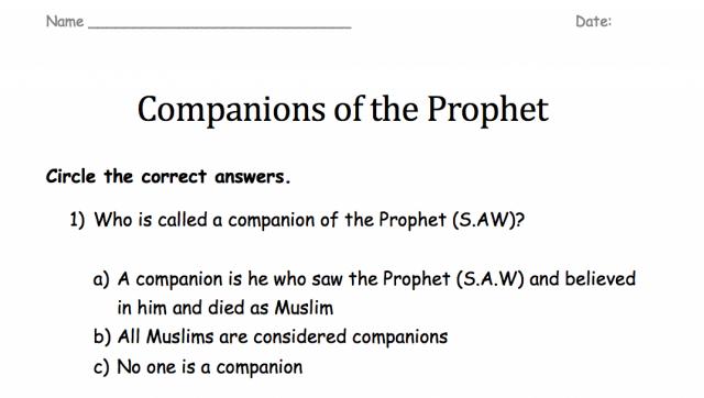 female companions of the prophet pdf