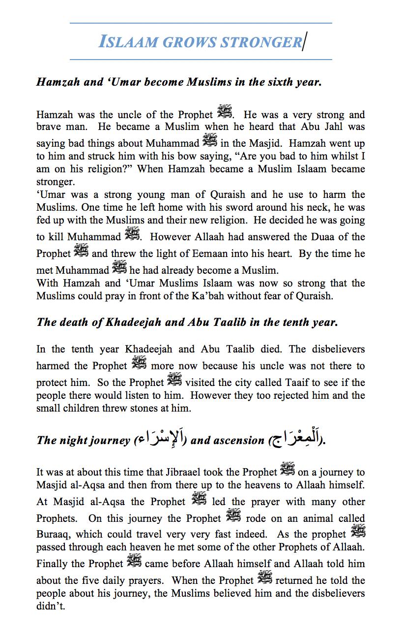 Arrogance Hadith Information Sheet – Safar Resources – Beta